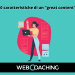 """Le 10 caratteristiche di un """"great content"""" per il web"""